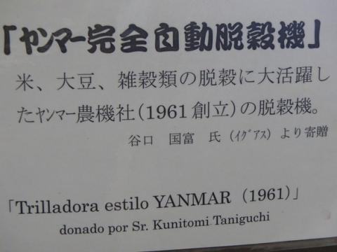 P2231076.jpg