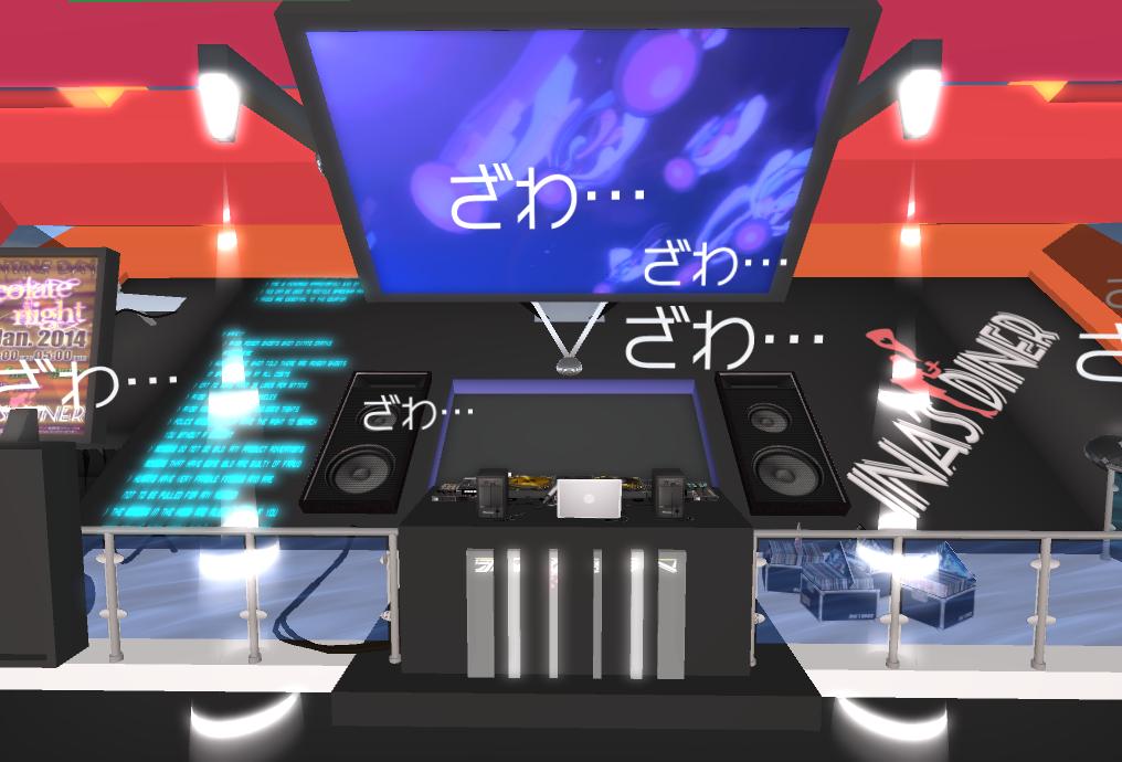2014_05_01 いべんと10
