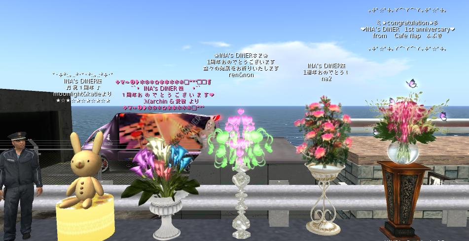 2014_05_30 いべんと02