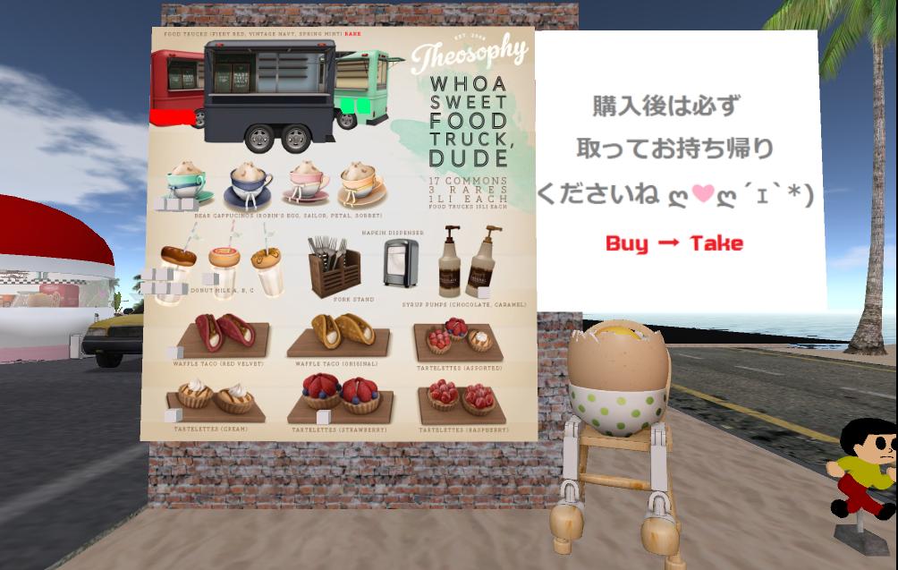 2014_07_05 かいてん02