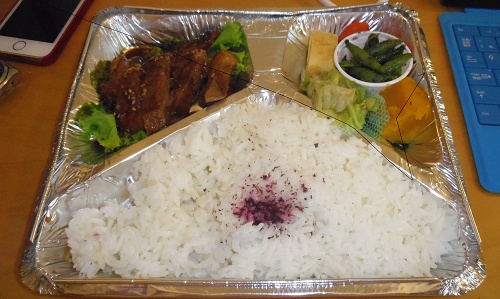 豚味噌弁当0799