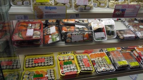 11寿司0771
