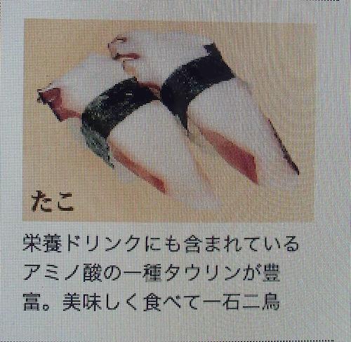 1017サバ寿司