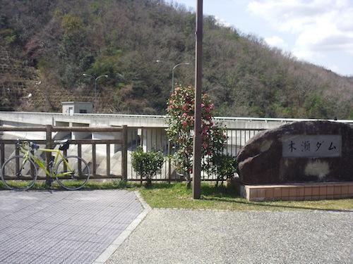 1032木瀬ダム