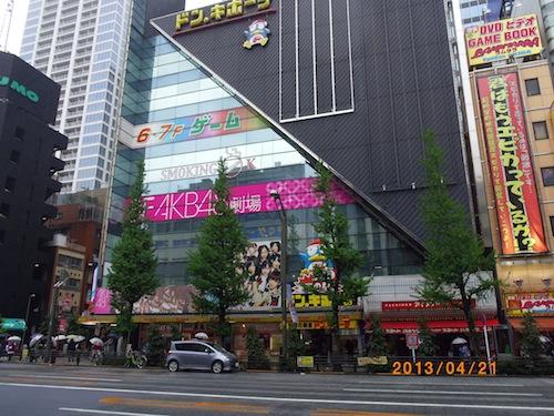01036AKB劇場
