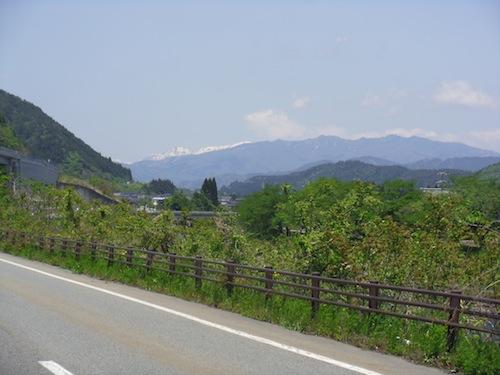 9 遠くの山並み1288