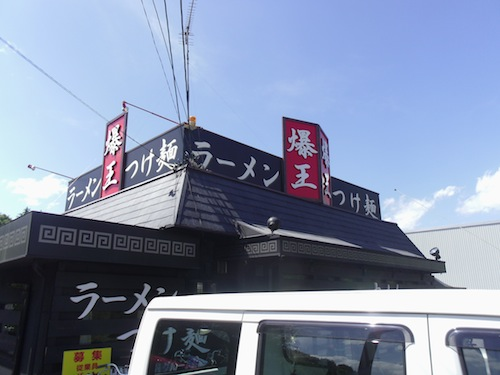 IMGP1415瀑王