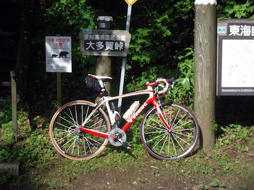 4IMGP1491大多賀峠頂上