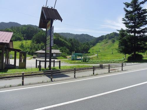 11IMGP1499平谷スキー場