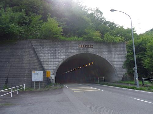 16 段戸トンネル