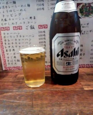 瓶ビール500円