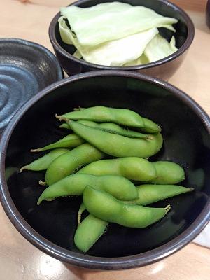 枝豆150円