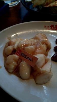ネギ塩特選ホルモン780円