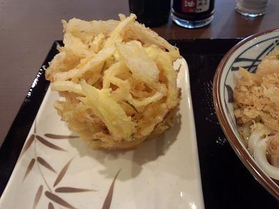 野菜かき揚げ130円