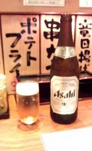 中瓶460円