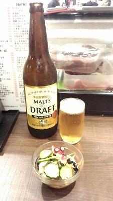 大瓶350円タコ酢180円