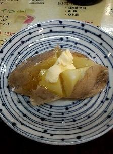じゃがバター(250円)
