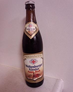 ヴェルテンブルガー ヘフェヴァイスビア ヘル