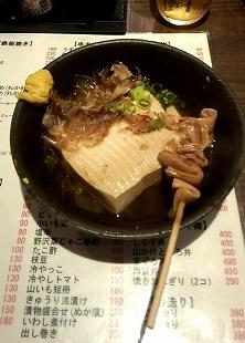 おでん(豆腐180円、すじ100円)