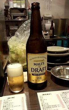 瓶ビール350円