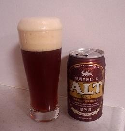 銀河高原ビールアルト2