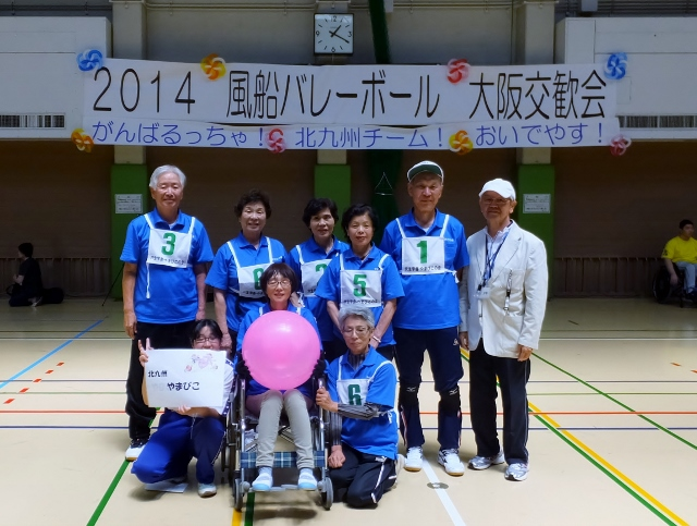 石井様とチーム全員 (2) (640x483)