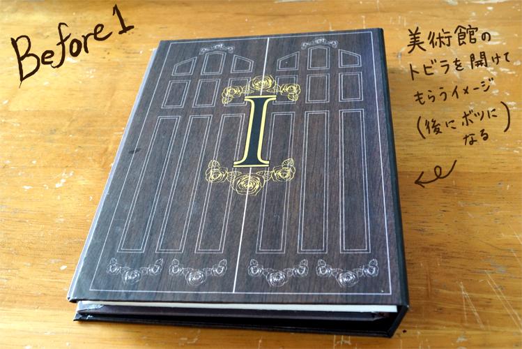 ib1のコピー