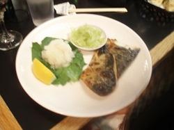 4 Foods 5
