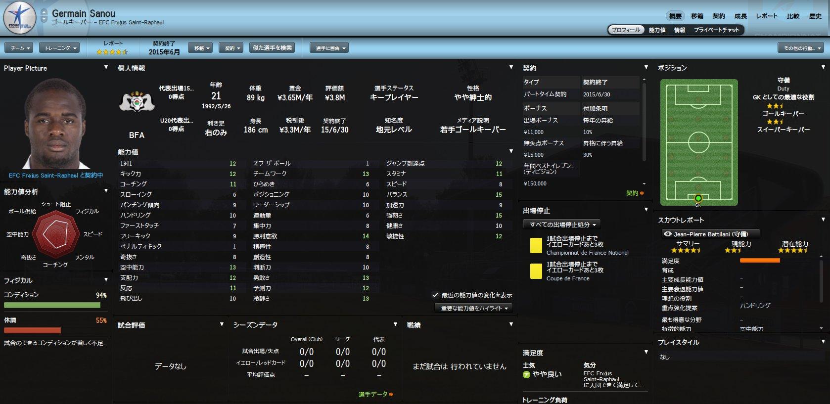 WS002748.jpg