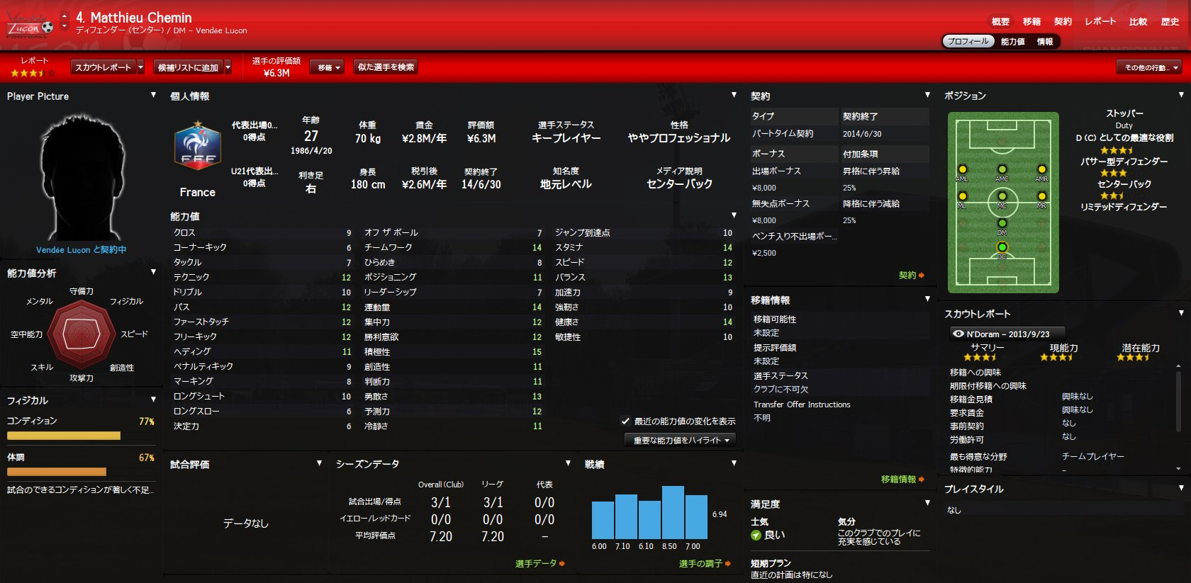 WS002816.jpg