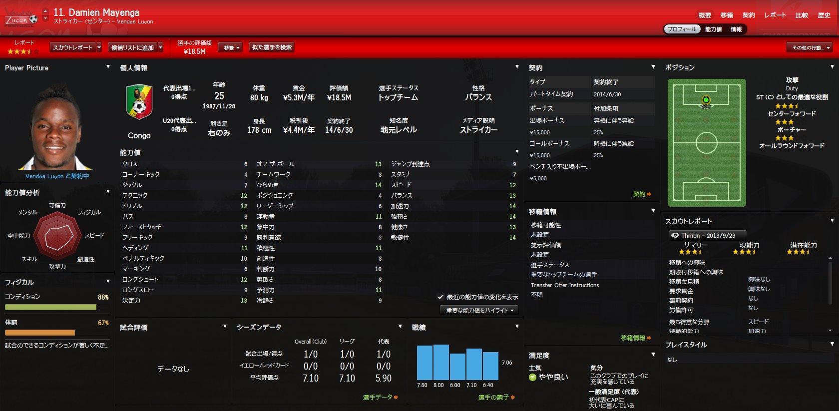 WS002818.jpg