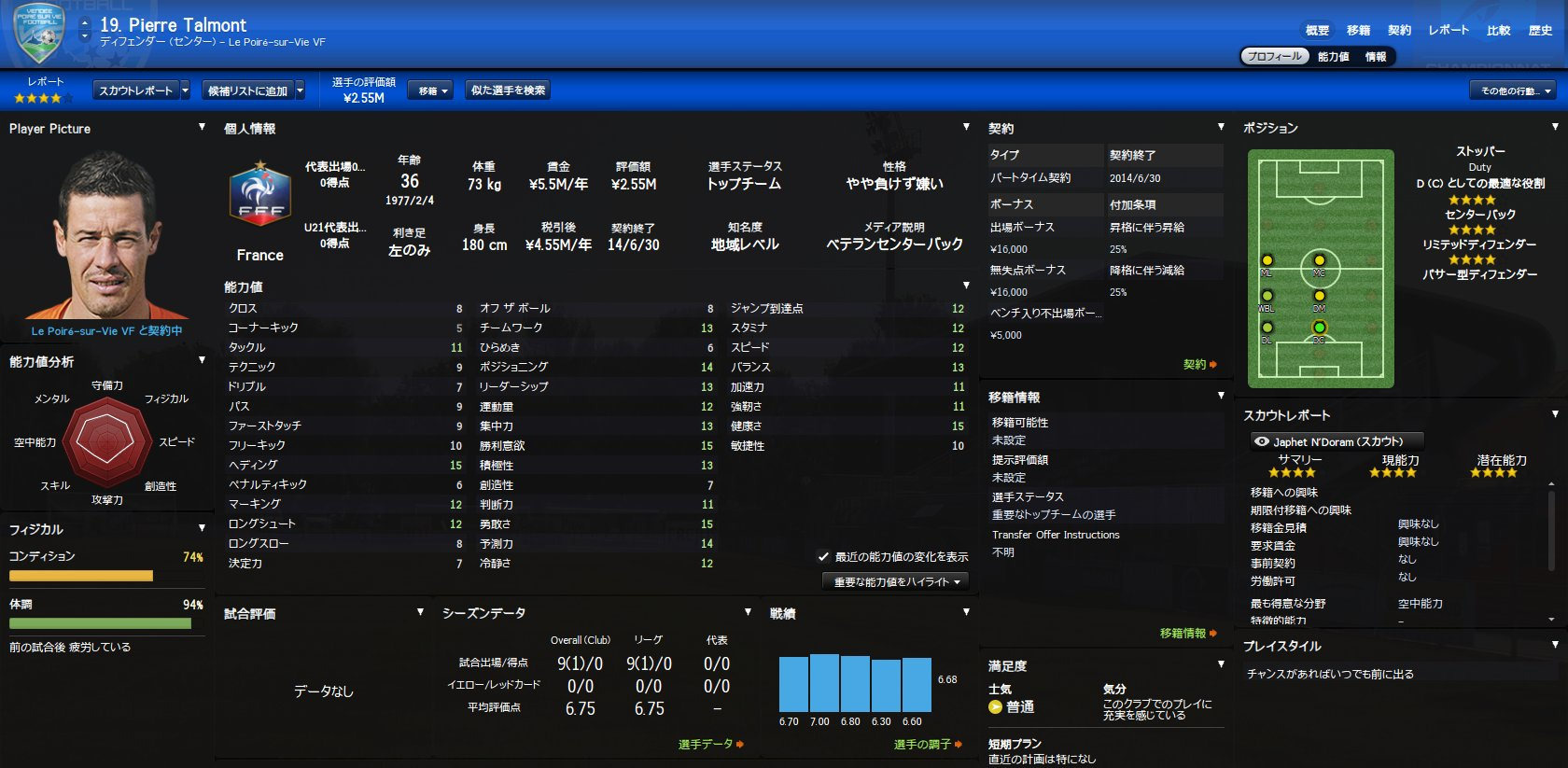 WS002855.jpg