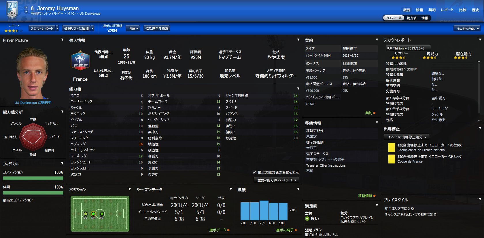 WS003036.jpg