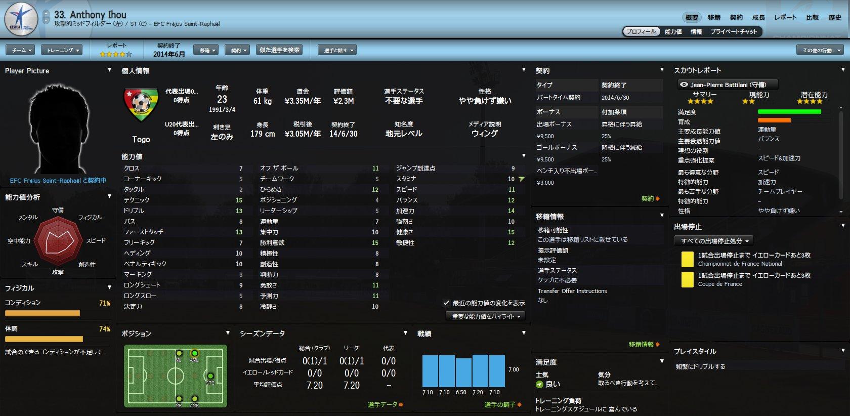 WS003080.jpg