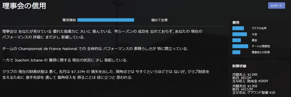 WS003145.jpg