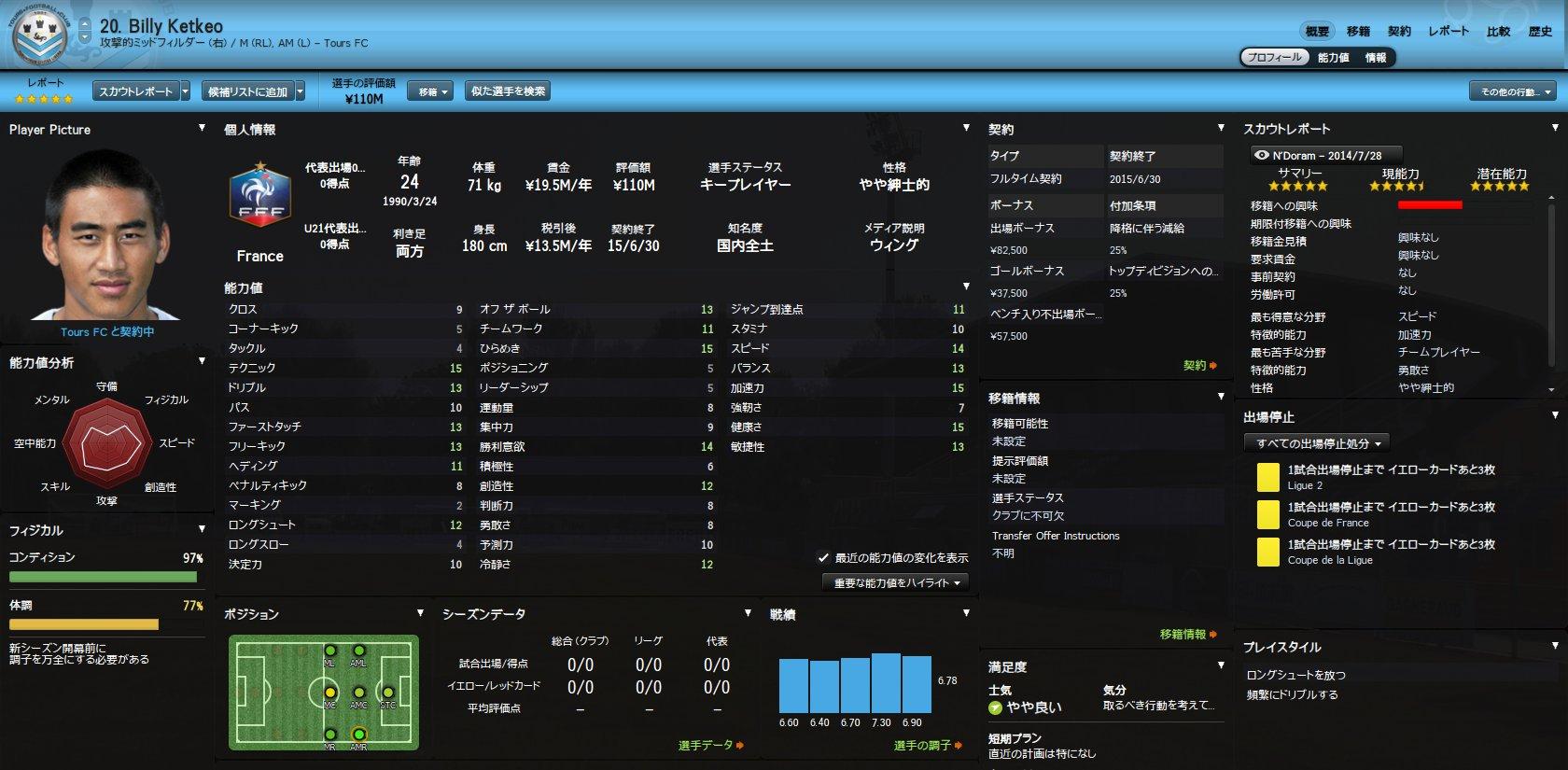 WS003180.jpg