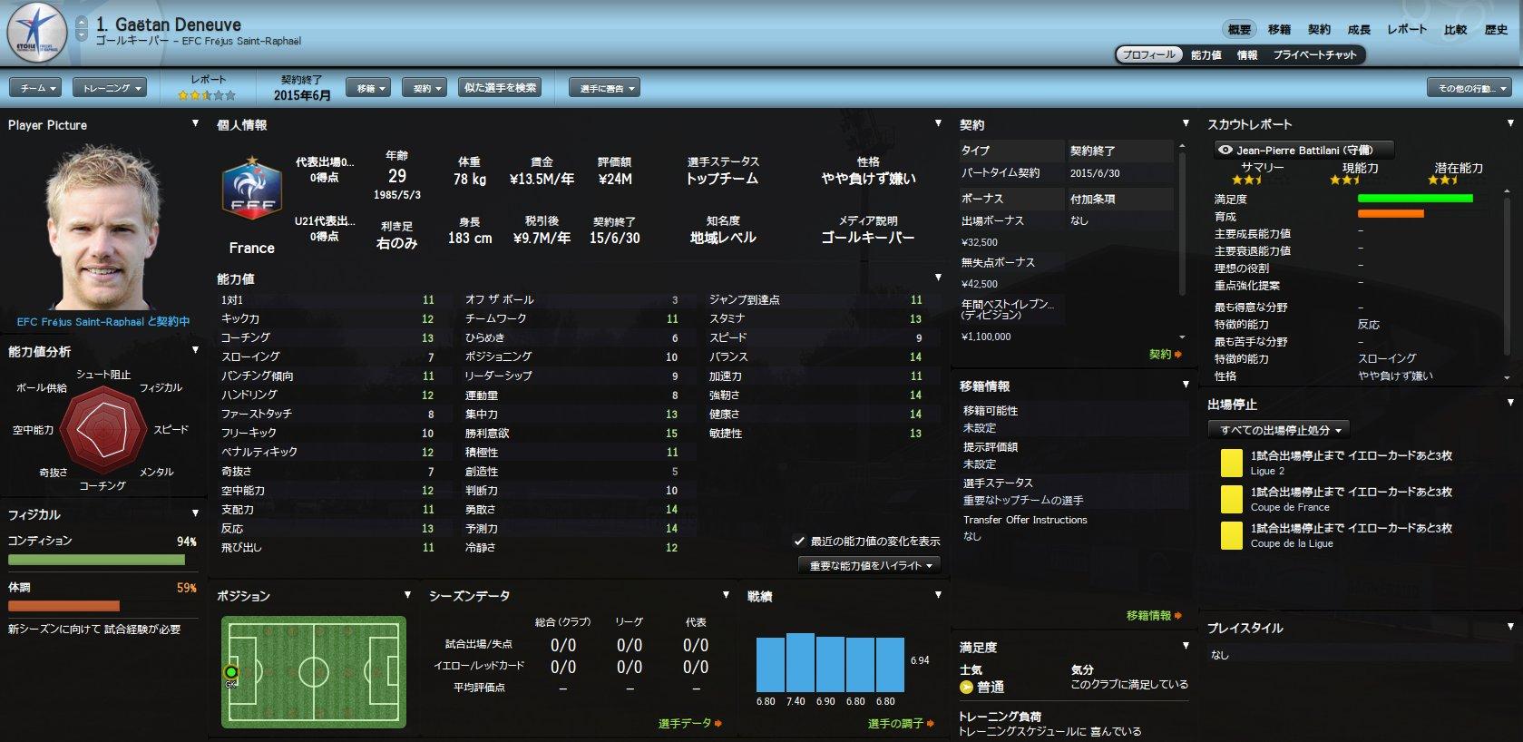 WS003249.jpg