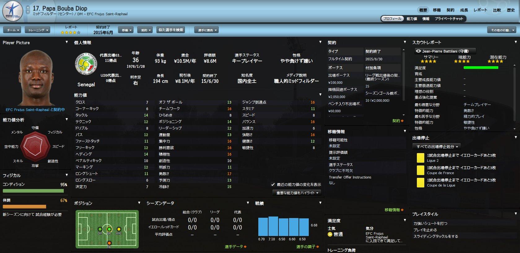 WS003250.jpg
