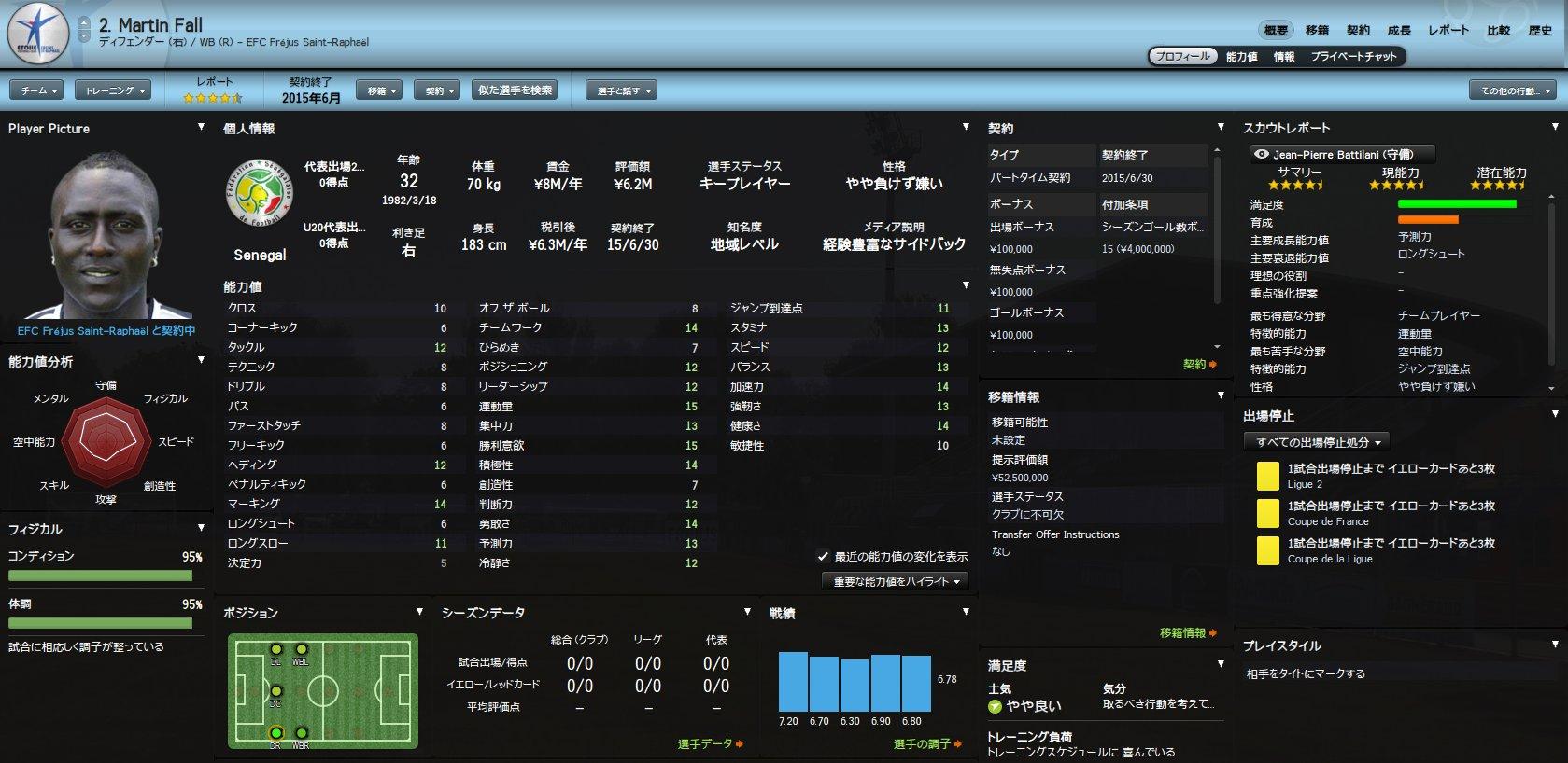 WS003251.jpg