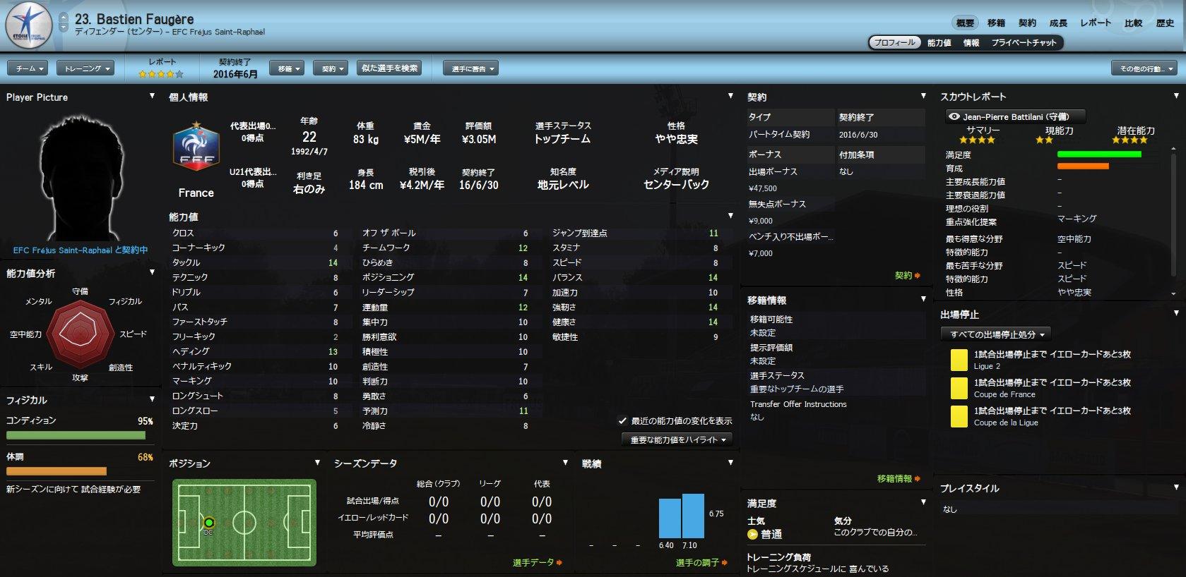 WS003252.jpg