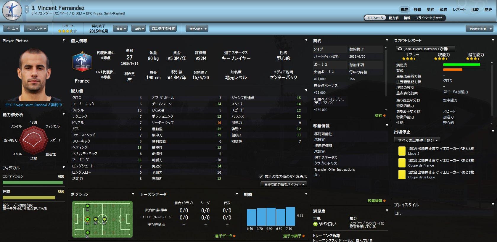 WS003253.jpg