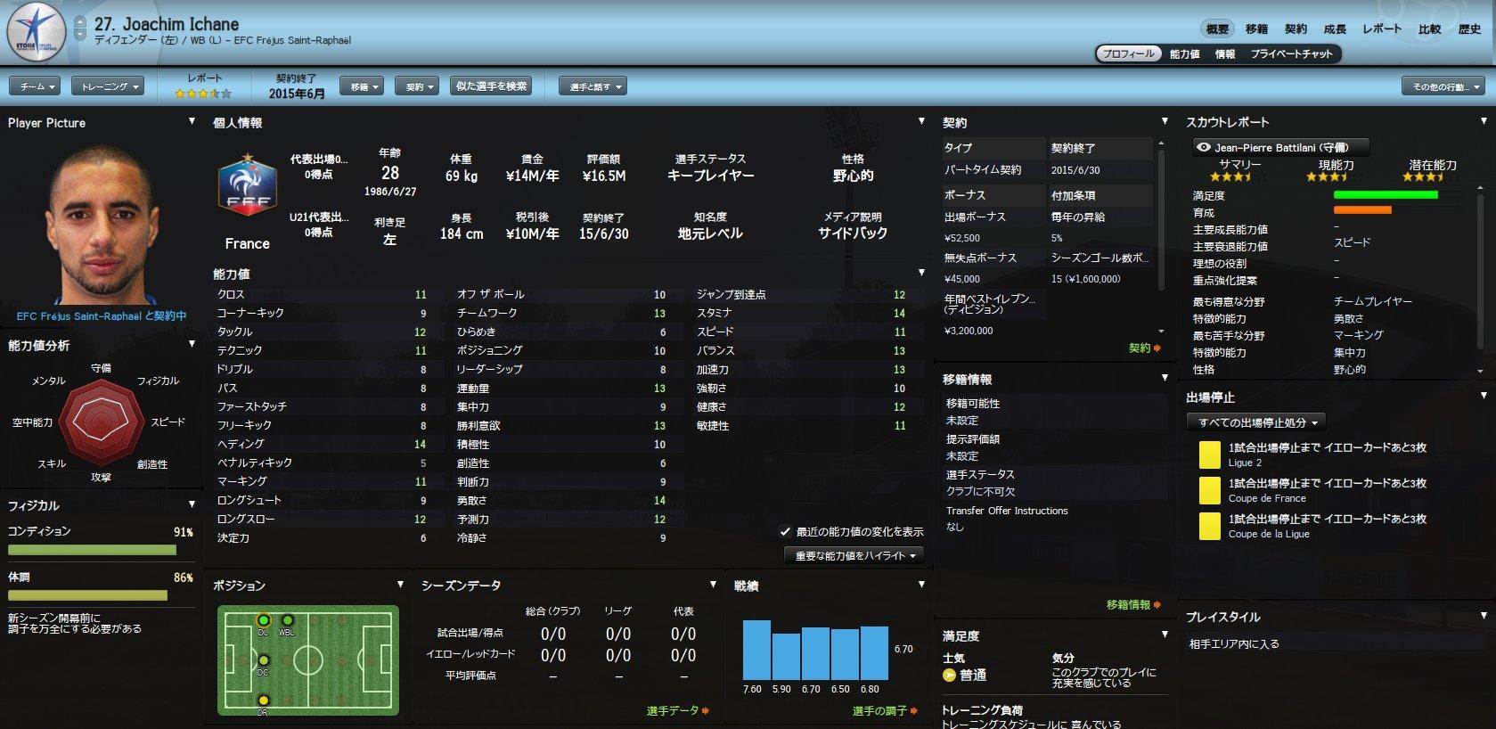 WS003256.jpg
