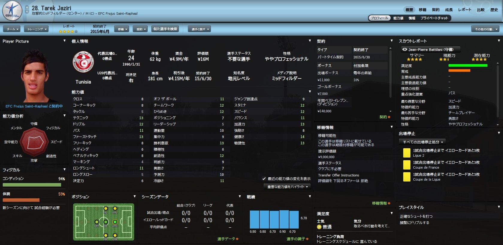 WS003257.jpg