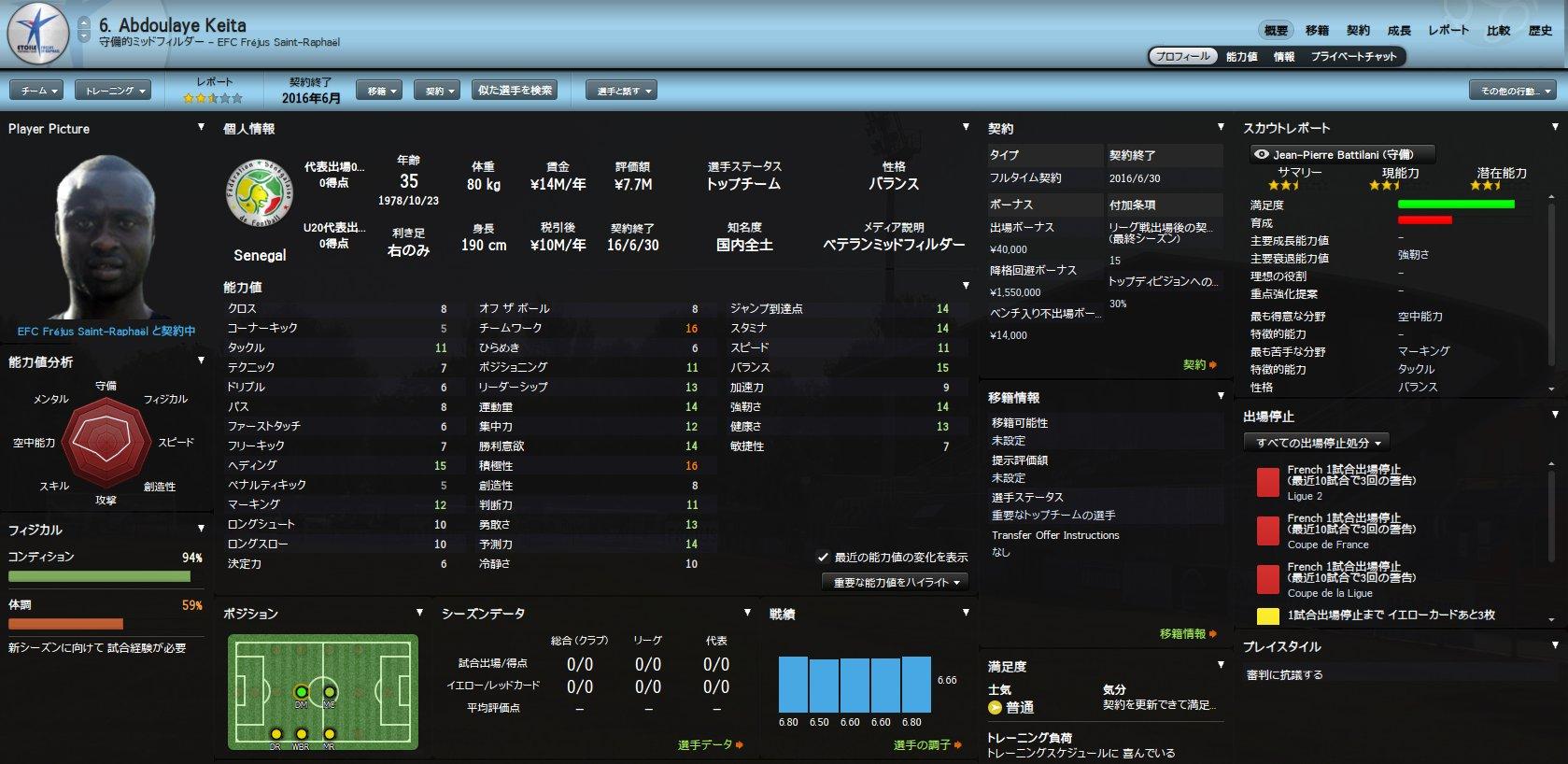 WS003258.jpg