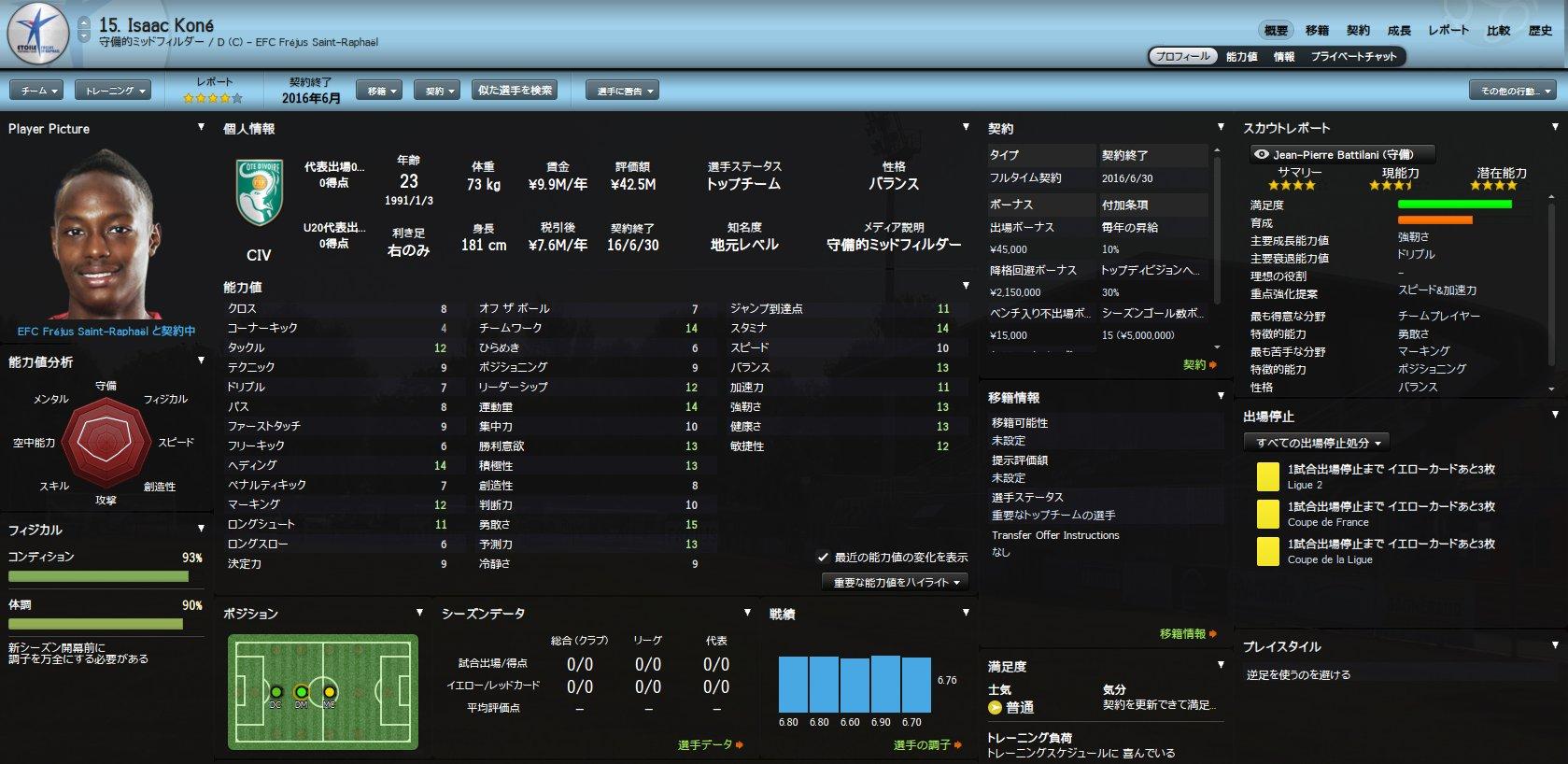WS003259.jpg