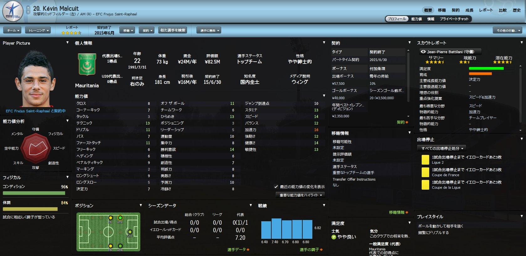 WS003261.jpg