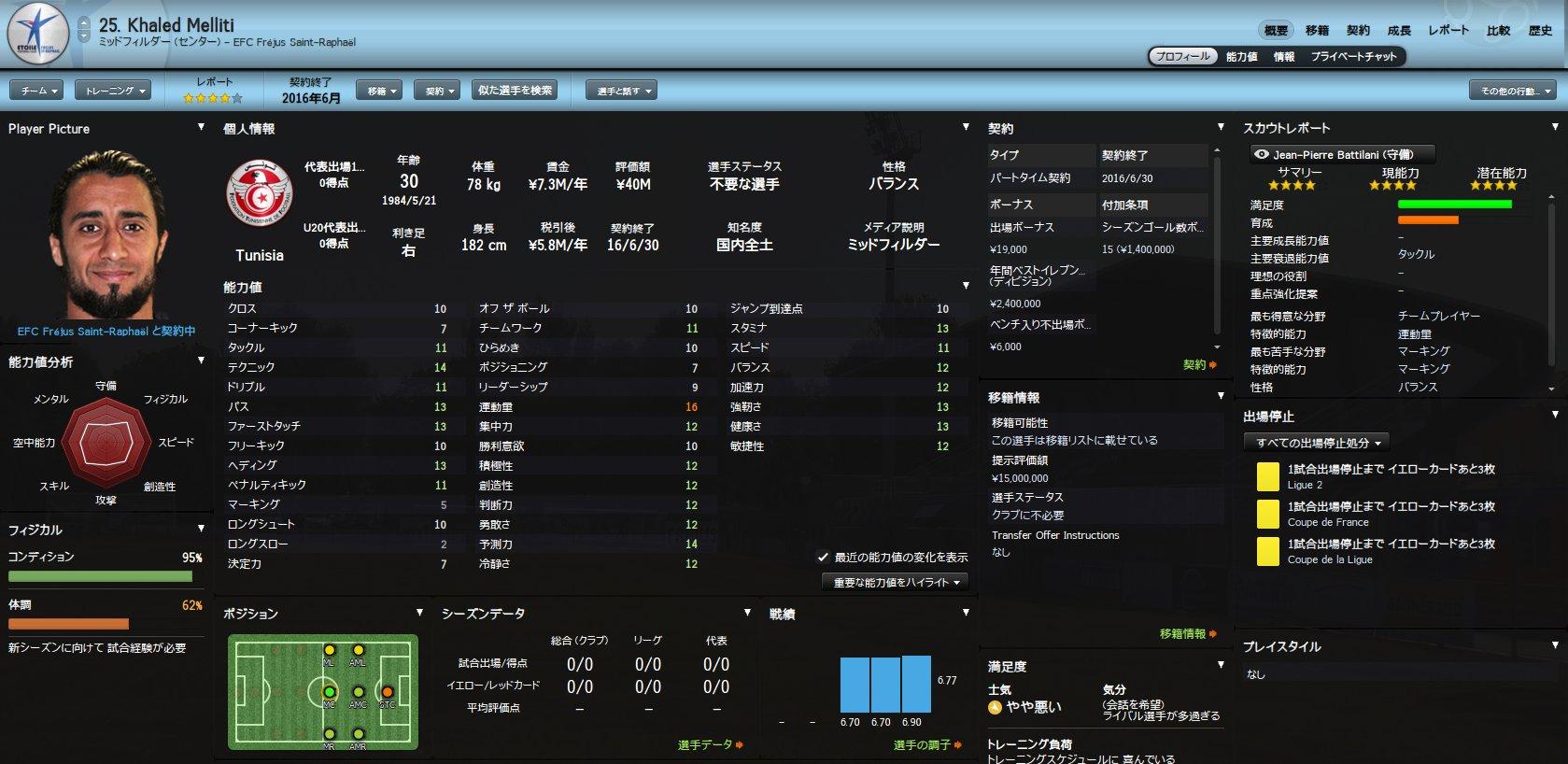 WS003262.jpg