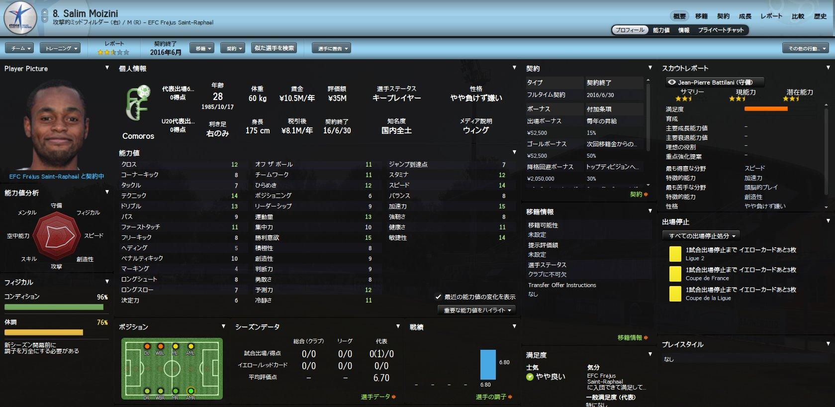 WS003263.jpg