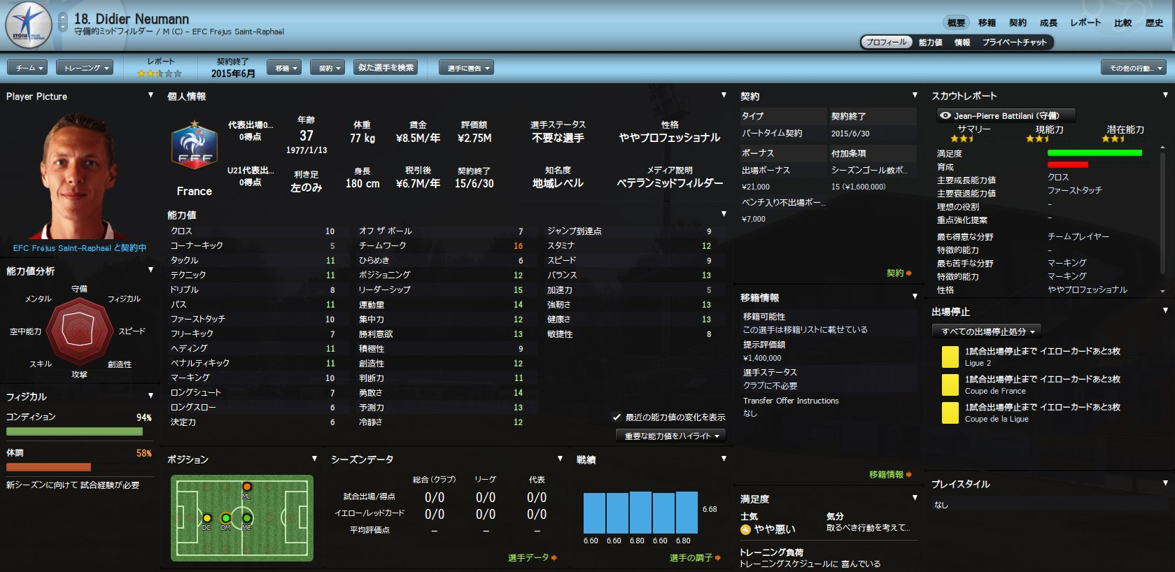 WS003265.jpg