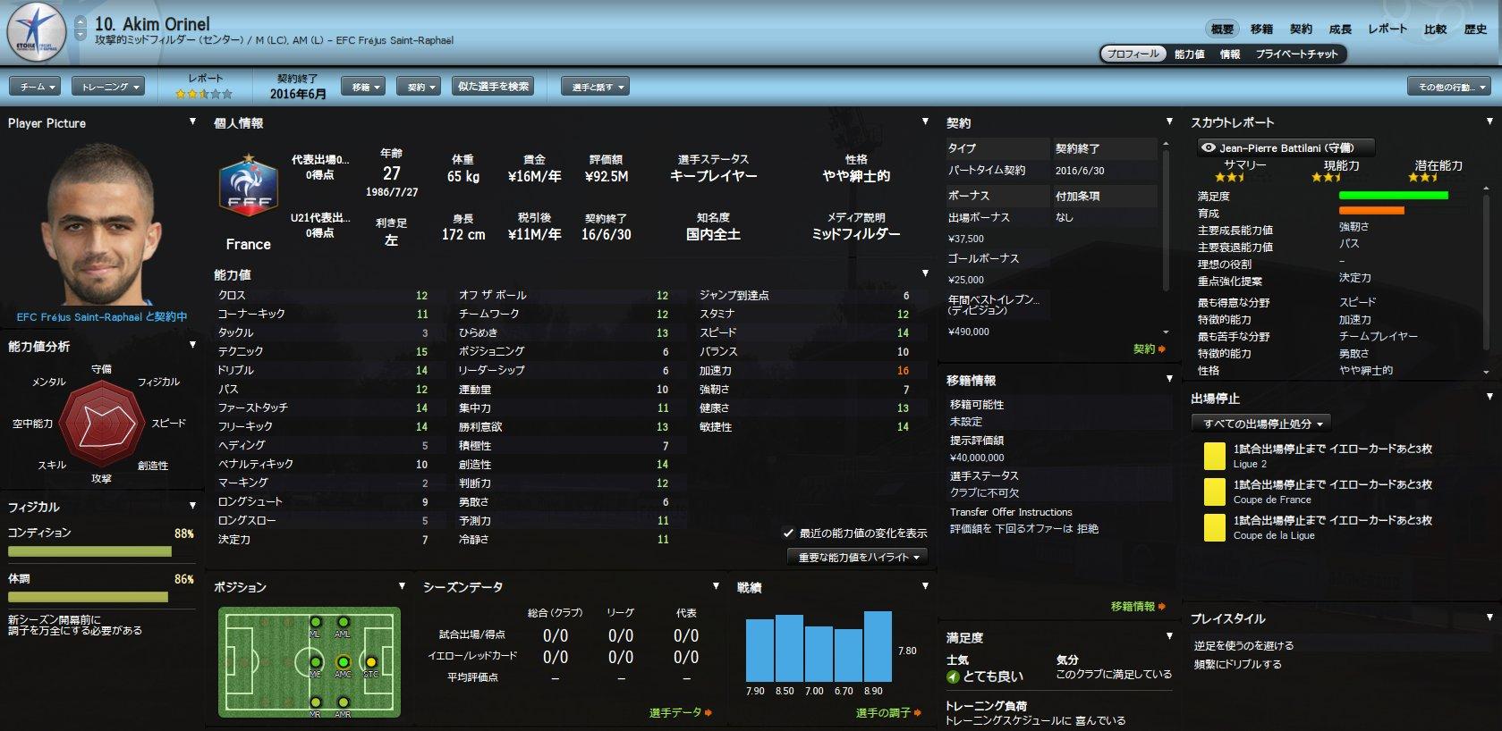 WS003266.jpg